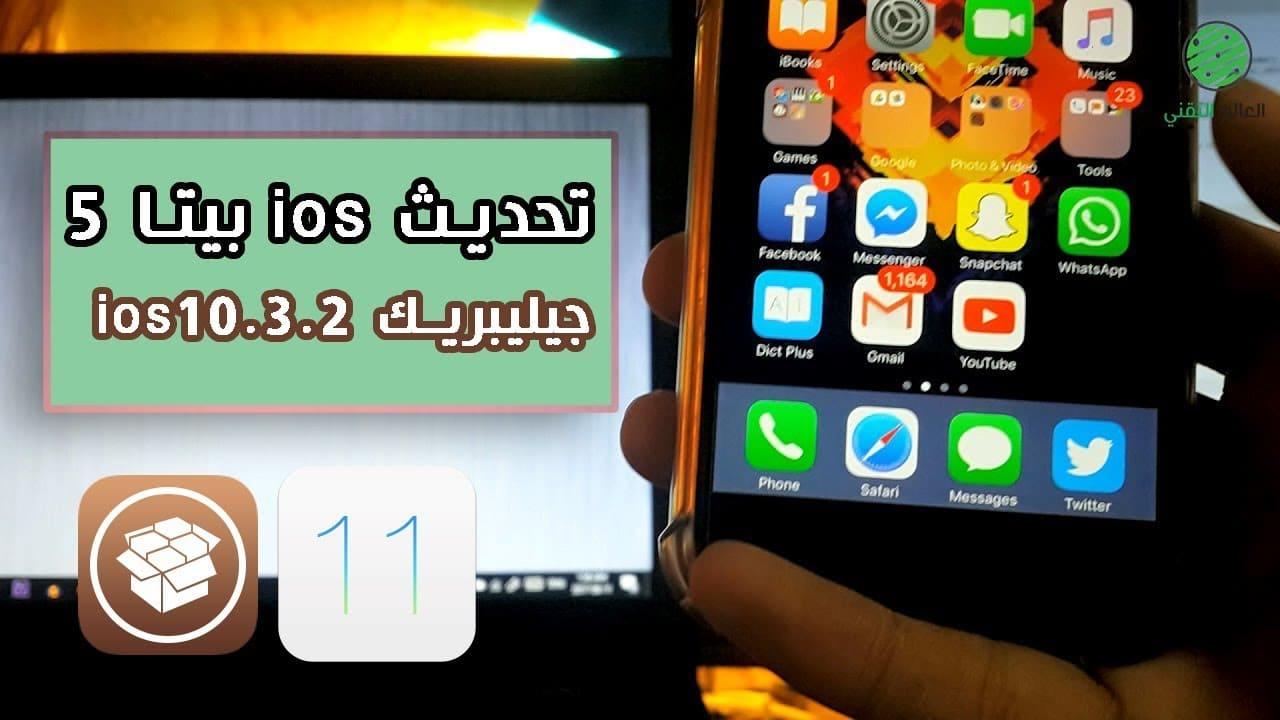 صورة إصلاح جميع مشاكل الأيفون: الشاشة السودة، التعليق على شاشة الآيتونز، والخروج من شاشة الآيتونز