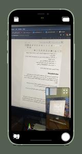 لقطة شاشة من DoubleTake